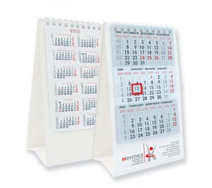executive desk calendar white cardboard padding