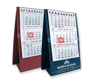 executive desk calendar colour relief cardboard