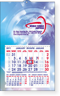 Executive wall compact calendars full colour standard backside