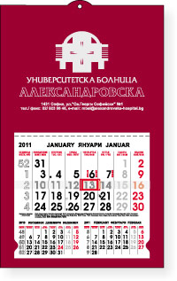 Executive wall compact calendars backside made of colour relief cardboard with silk-screen printing