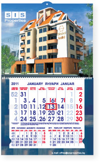 Executive wall compact calendars full colour custom backside, wirebound