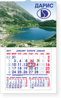 Executive wall compact calendars white backside, standard designs of the advert area