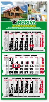 Executive wall calendar size 34х70 cm, backside made of colour relief cardboard with silk-screen printing