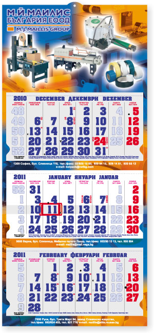 Executive wall calendar size maxi plus  -  34 cm wide, up to 80 cm high
